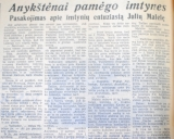 sportas_malele-1959-08-08