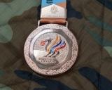 Žaidynių medalis