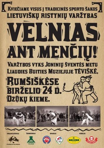 Joninių imtynių renginys Rumšiškėse - Velnias ant menčių