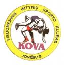"""Tarptautinis graikų-romėnų imtynių turnyras """"Joniškis 2011"""" (nuotraukos, rezultatai)"""