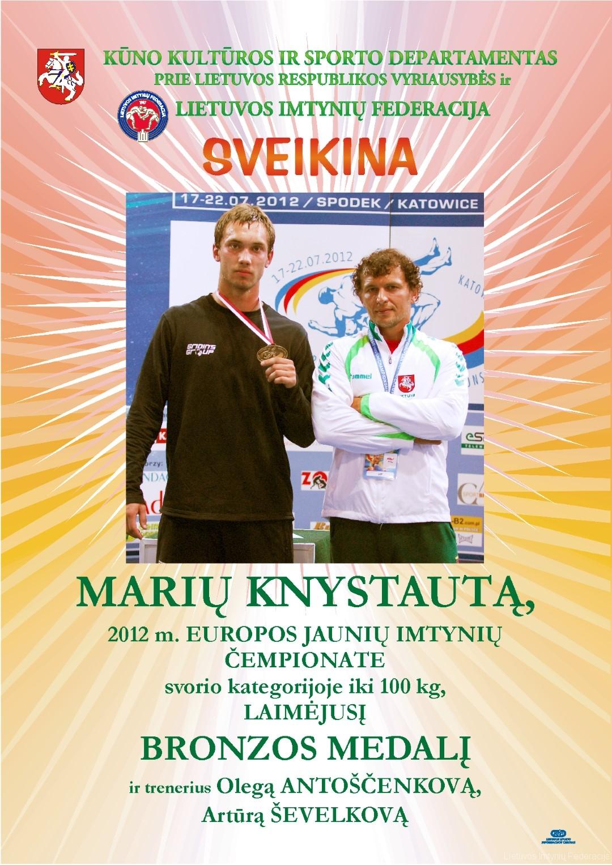 2012 Marius Knystautas - Europos jaunių čempionatas, II vieta
