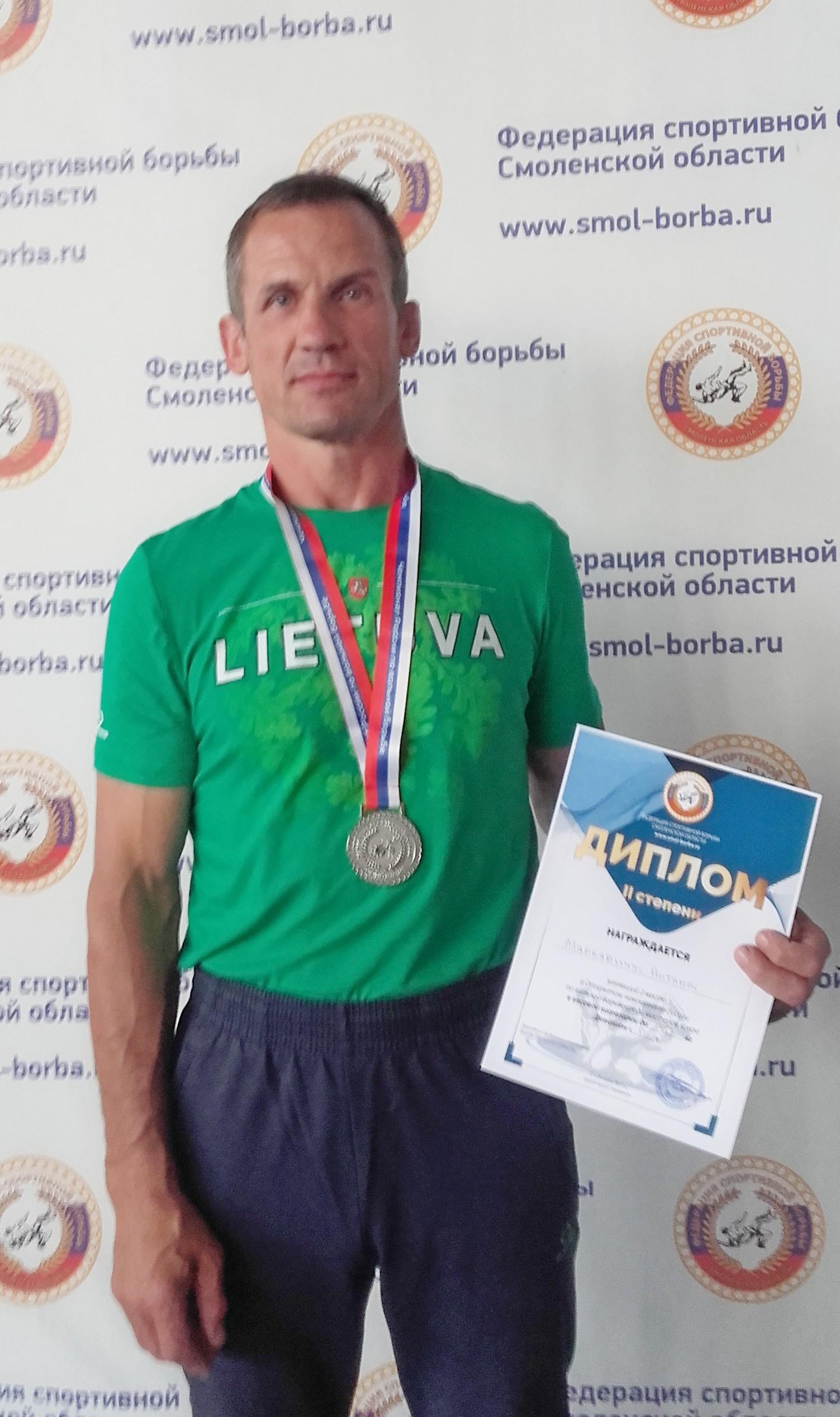 A. Merkevičius imtynių turnyre Rusijoje iškovojo sidabro medalį