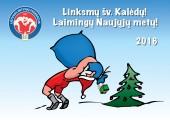 Sveikiname su gražiausiomis metų šventėmis Šv. Kalėdomis ir Naujaisiais Metais!
